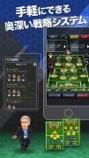 ポケットサッカークラブ-戦略サッカーゲームスクリーンショット5