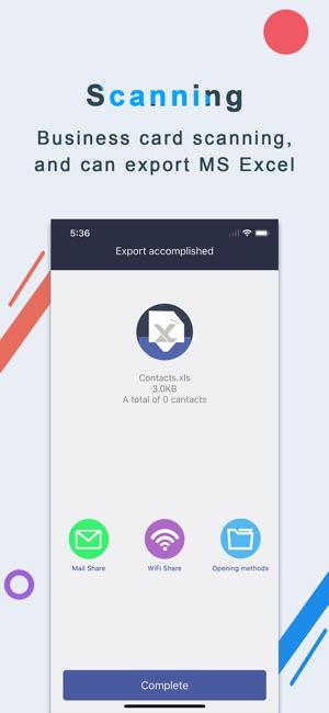 Business Card Scanner-SamCard Screenshot