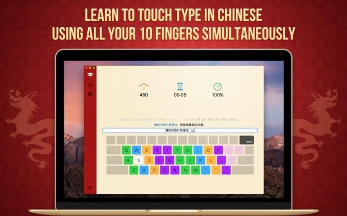 Master of Typing in Chinese Screenshot 01 ikzeg1n