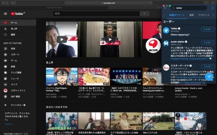 NanoBrowser : mini web browser Screenshot 02 138243n