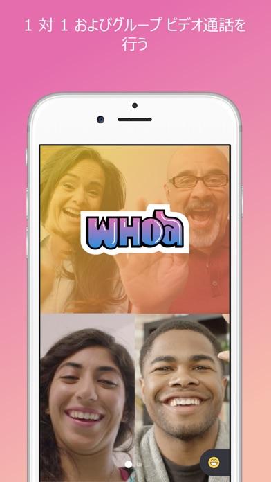 Skype for iPhone Screenshot