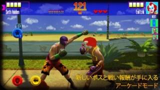 リアル ボクシングスクリーンショット3