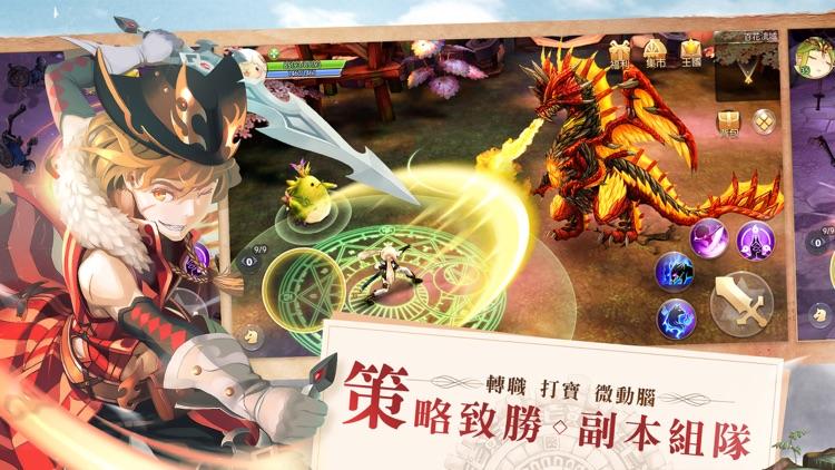 風色童話 by X-LEGEND ENTERTAINMENT CO., LTD.