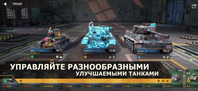 Iron Force 2 Screenshot