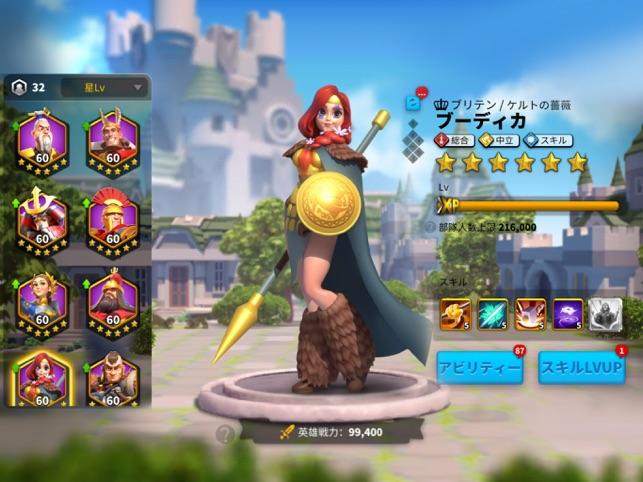 Rise of Kingdoms ―万国覚醒― Screenshot