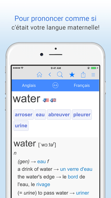 Verre D Eau En Anglais : verre, anglais, Dictionnaire, Français, Anglais, Farlex,, (iOS,, United, States), SearchMan, Information