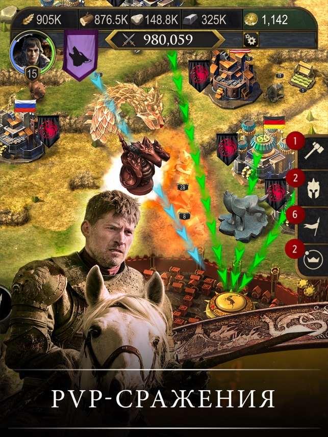 ‎Игра престолов: Conquest ™ Screenshot