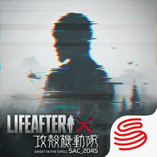 LifeAfter