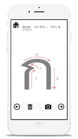 「タイ語練習帳」をApp Storeで