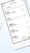 Eight - 100万人が使う名刺アプリスクリーンショット3