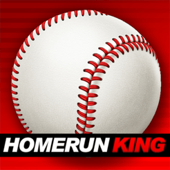 ‎Homerun King™ - Pro Baseball
