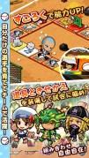 ぼくらの甲子園!ポケット 高校野球ゲームスクリーンショット4