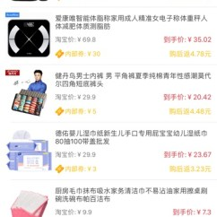 Fingerhut Kitchen Cooktops 淘券 用券还能拿返利 By Quancheng Zhang Shopping Category
