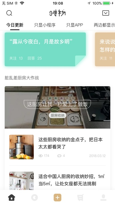 fingerhut kitchen cabinet doors replacement 时物家居 by guangdong erazar information technology co ltd