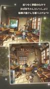ずっと心にしみる育成ゲーム「昭和駄菓子屋物語3」スクリーンショット5