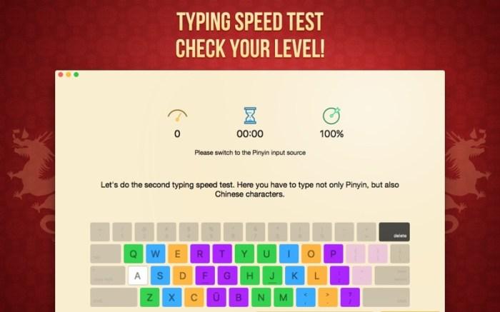 Master of Typing in Chinese Screenshot 05 ikzeg1n