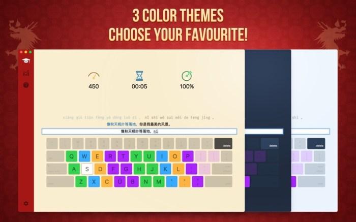 Master of Typing in Chinese Screenshot 04 ikzeg1n