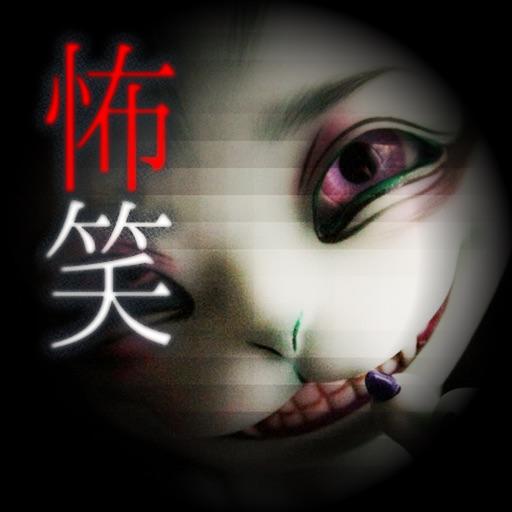 怖い謎解き-意味が分かると怖い話&畫像〜お笑い話畫像アリ ...