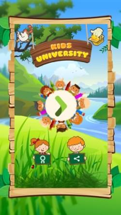 Anak Anak Universitas Tk Belajar Prasekolah Pendidikan Permainan