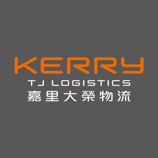 嘉里大榮 by KerryTJ Logistics