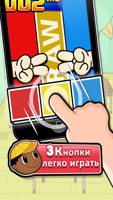 Hardest Game Ever 2 - самая сложная игра на iPhone