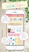 在宅ワークnavi - おうちでコツコツ稼げる副業情報を共有するアプリスクリーンショット2