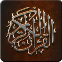 quran full hd القرآن