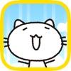 にゃんこダイブ - 白猫と黒猫のかわいいシンプルねこゲームアイコン