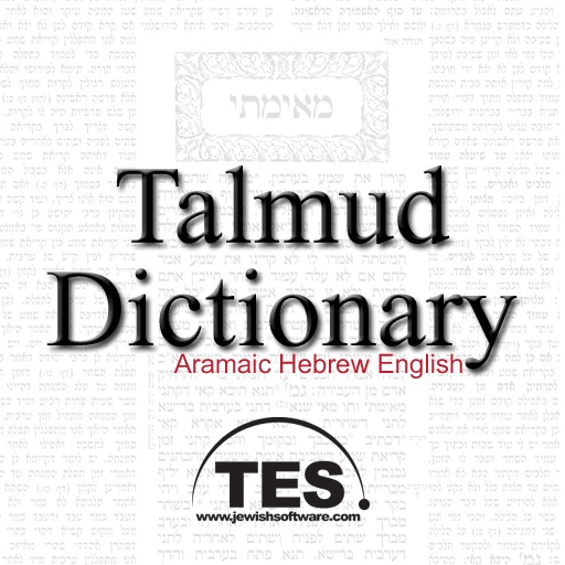 TES Talmud Dictionary on the App Store