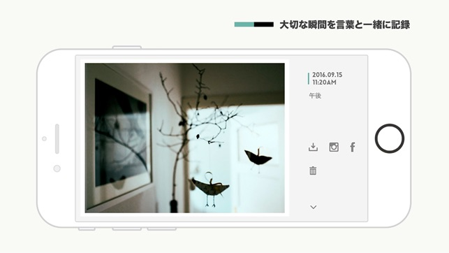 Feelca Tungsten Screenshot