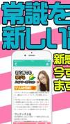 女性の副業~みんなのネットビジネス【minne(みんネ)】スクリーンショット1