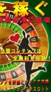 オンラインで遊ぶカジノゲーム!トランプやスロットでお金を稼ぐ副業に最適スクリーンショット2
