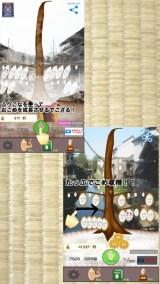 【放置型育成ゲーム】おこめ時代紹介画像2