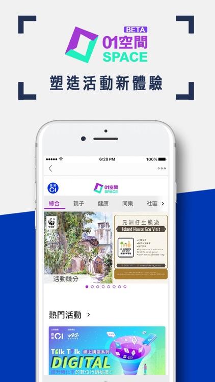 香港01 - 新聞資訊及生活服務 by HK01 Company Limited