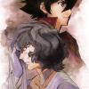 Towa no Quon: Chapter 4 (Dubbed) - Umanosuke Iida