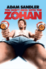 Dennis Dugan - You Don't Mess With the Zohan  artwork