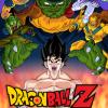 Dragon Ball Z - Lord Slug (Subtitled) (Original Version) - Mitsuo Hashimoto