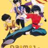 Ranma ½: The Movie - The Battle of Nekonron: The Fight to Break the Rules! - Shûji Iuchi