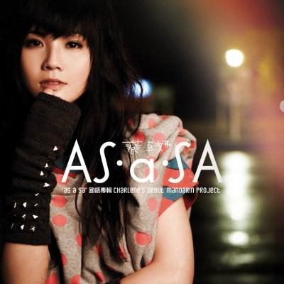 蔡卓妍 - As a Sa