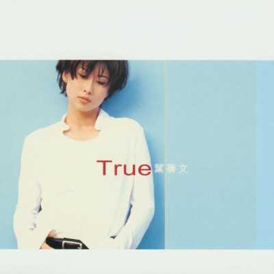 叶倩文 - True