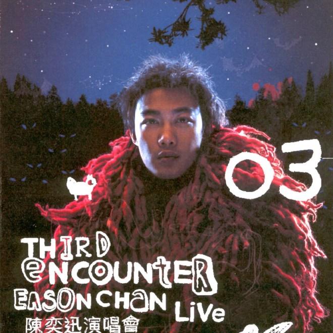 陈奕迅 - Third Encounter Concert Live