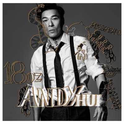 許志安 - 18oz - EP
