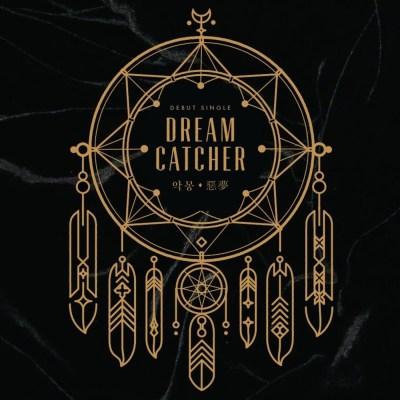 드림캐쳐 - 악몽 - EP