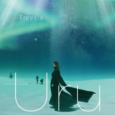 Uru - フリージア - EP
