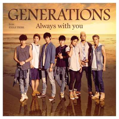 GENERATIONS from EXILE TRIBE - Always with you - Single