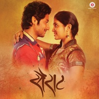 Free Download Ajay-Atul Sairat (Original Motion Picture Soundtrack) - EP Mp3