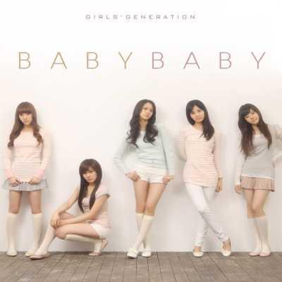 少女時代 - Baby Baby (Repackaged)
