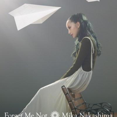 中島 美嘉 - Forget Me Not(Special Edition) - EP