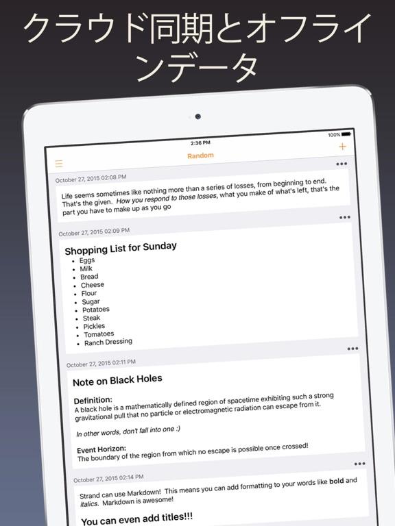 クイックノート : ブレーンストーミング、アイデアを保存、スニペットを記憶 Screenshot