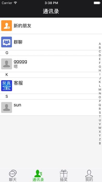 聚真宝-IM2 per Jining JZB Network Technology Co., Ltd.